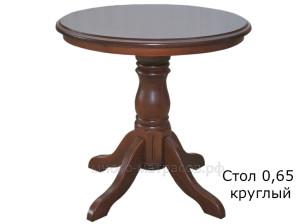 стол 0,65 круглый