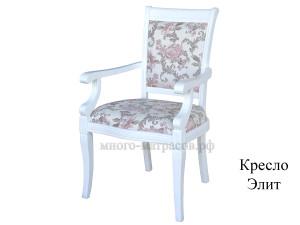 кресло элит белый