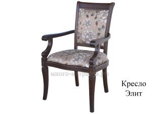 кресло элит