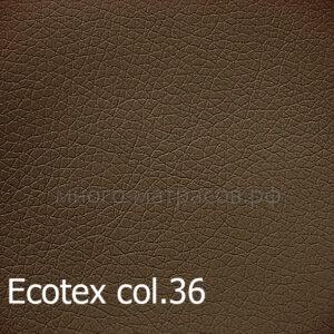 17 Ecotex col