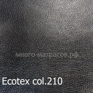 23 Ecotex col