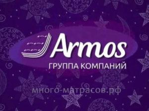 армос