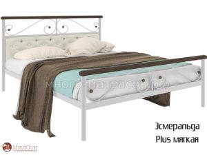 Кровать Эсмеральда Плюс мягкая (бел)