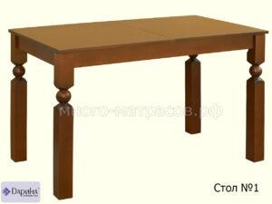 стол №1 раздвижной
