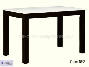 стол №2 раздвижной