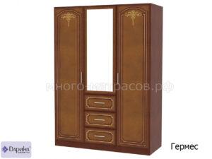 шкаф гермес 3-х створчатый