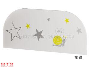 защитный бортик ЗБ-01 звездное детство