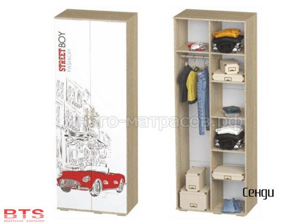 шкаф двухстворчатый сенди ШК-09 (мал)