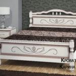 кровать карина 5 дуб молочный