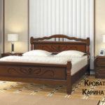 Кровать Карина-5 орех