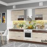 кухня Арабика