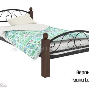 Кровать Вероника мини ЛюксПлюс