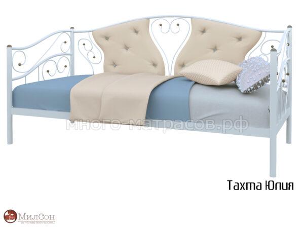 Тахта Юлия