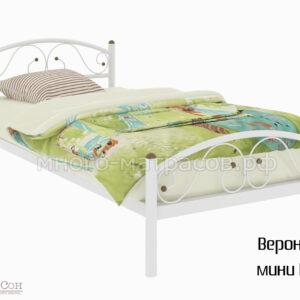Кровать Вероника мини plus (бел)