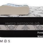 Подушка Premium Wave Gel 3