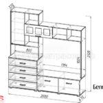 гостиная белла центральная секция схема