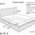 кровать либерти (2)