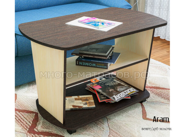 Журнальный стол Агат (дуб венге - дуб молоч)