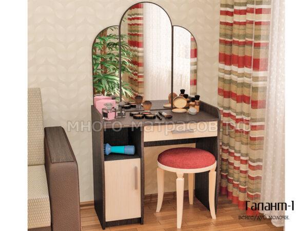 туалетный столик галант-1 венге-дуб молоч