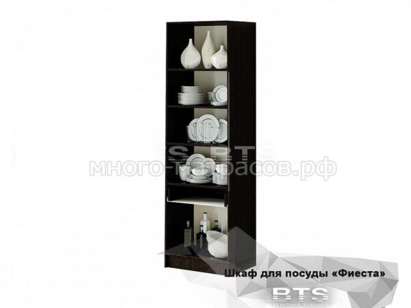 шкаф для посуды фиеста открытый