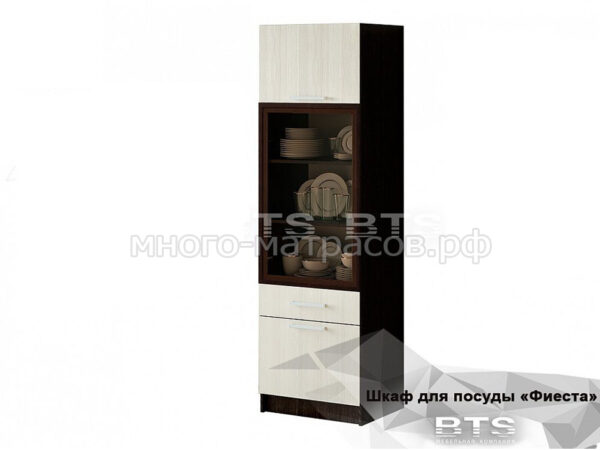шкаф для посуды фиеста