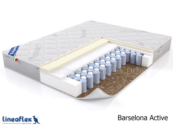 Матрас Barselona Active (Актив Барселона)