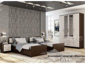 Спальня Фиеста 3