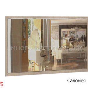 зеркало саломея
