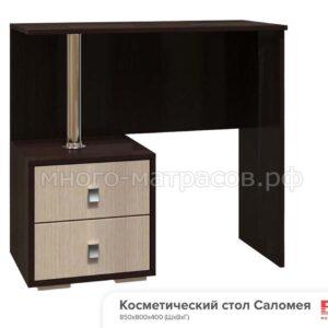 косметический стол саломея
