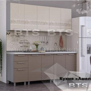 Кухня 2м Амели