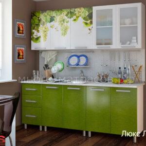 Кухня 2м Люкс Лоза