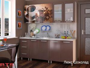 кухня люкс шоколад