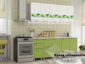 кухня скарлетт