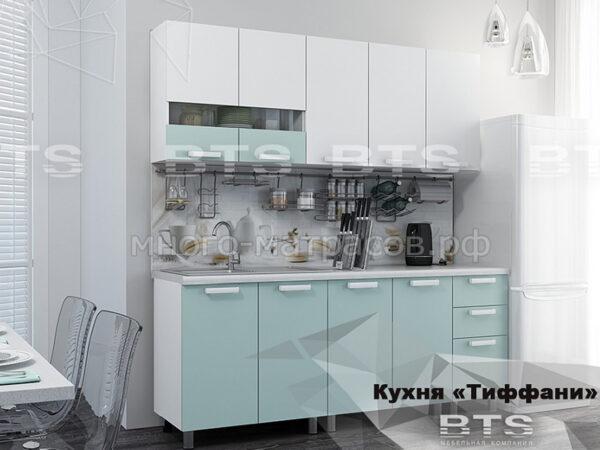 Кухня 2м Тифани