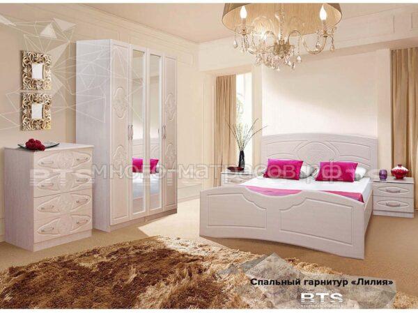 модульная спальня лилия