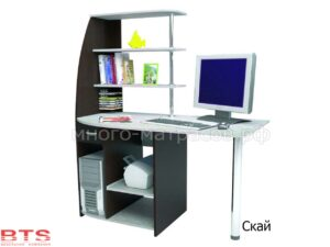 скай компьютерный стол