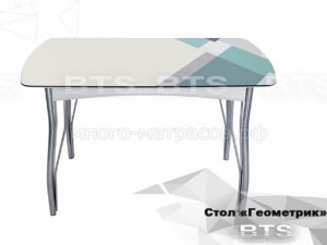 стол геометрик