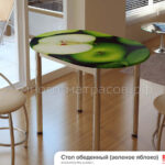 стол обеденный с принтом зеленое яблоко