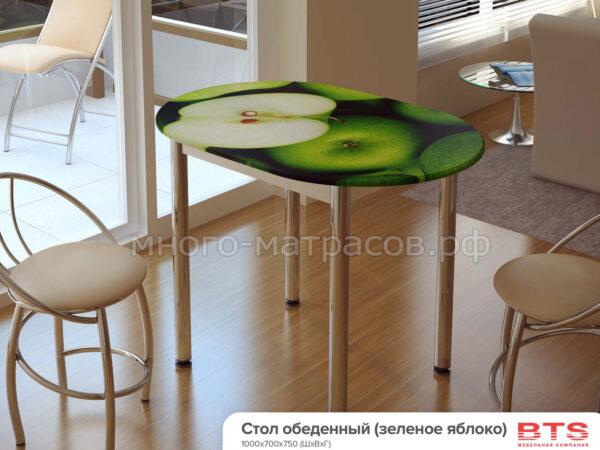 Стол обеденный с принтом (Зеленое яблоко)