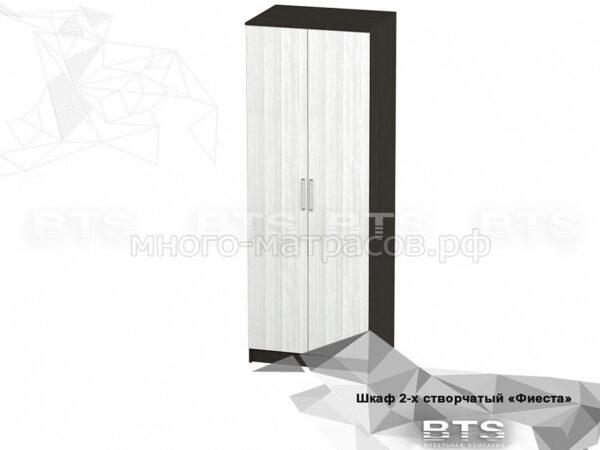 фиеста шкаф 2-х