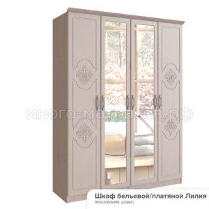 шкаф лилия