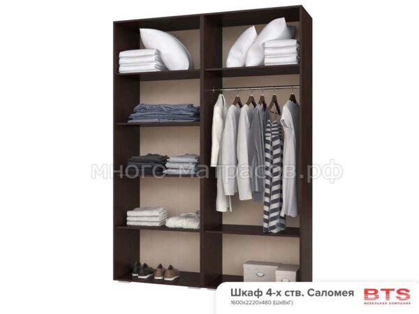 шкаф саломея открытый
