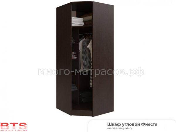шкаф угловой фиеста открытый
