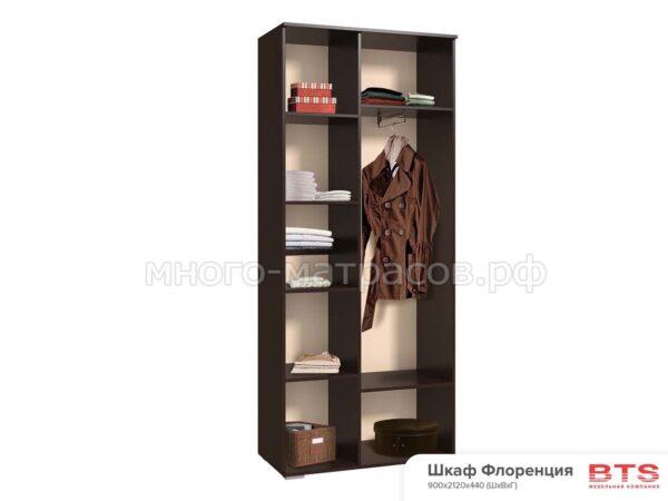 шкаф флоренция открытый