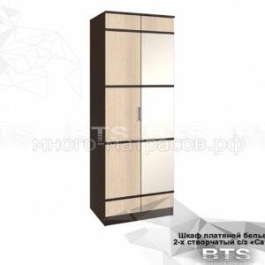 шкаф 2-х зеркало сакура