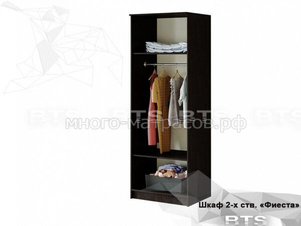 шкаф 2-х фиеста