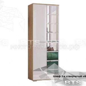 шкаф 2-х флай