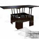 стол трансформер 2