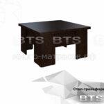 стол трансформер 3