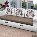диван стол